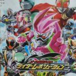 All Kamen Rider Revolution Teaser