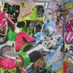 Kamen Rider Ex Aid Scans 1