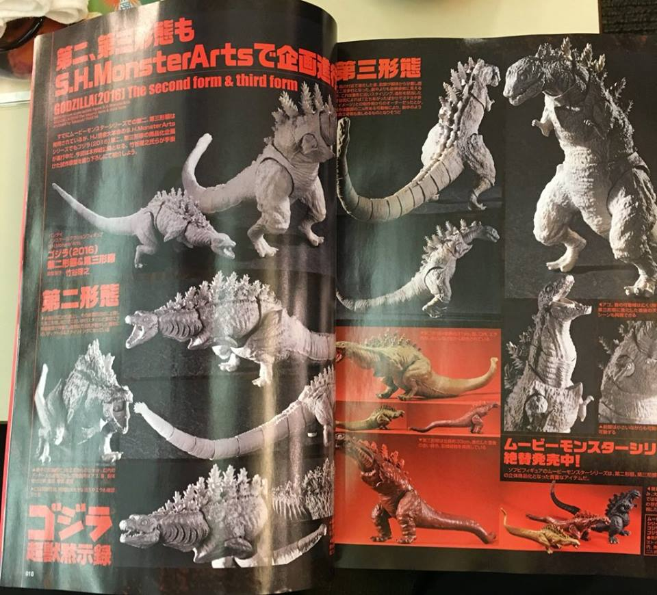 S.H. Monsterarts Shin Godzilla 2016 2nd & 3rd Forms Revealed ...