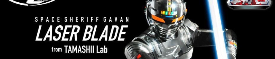 Tamashii Lab Space Sheriff Gavan Laser Blade Official 001