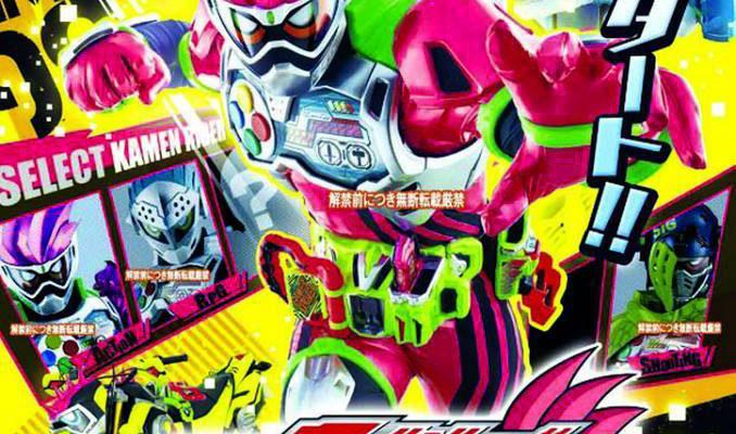 Kamen Rider Ex-Aid First Trailer Online!