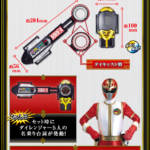 Super Sentai Artisan Dairanger Aura Changer Kiba Changer Set Official 003