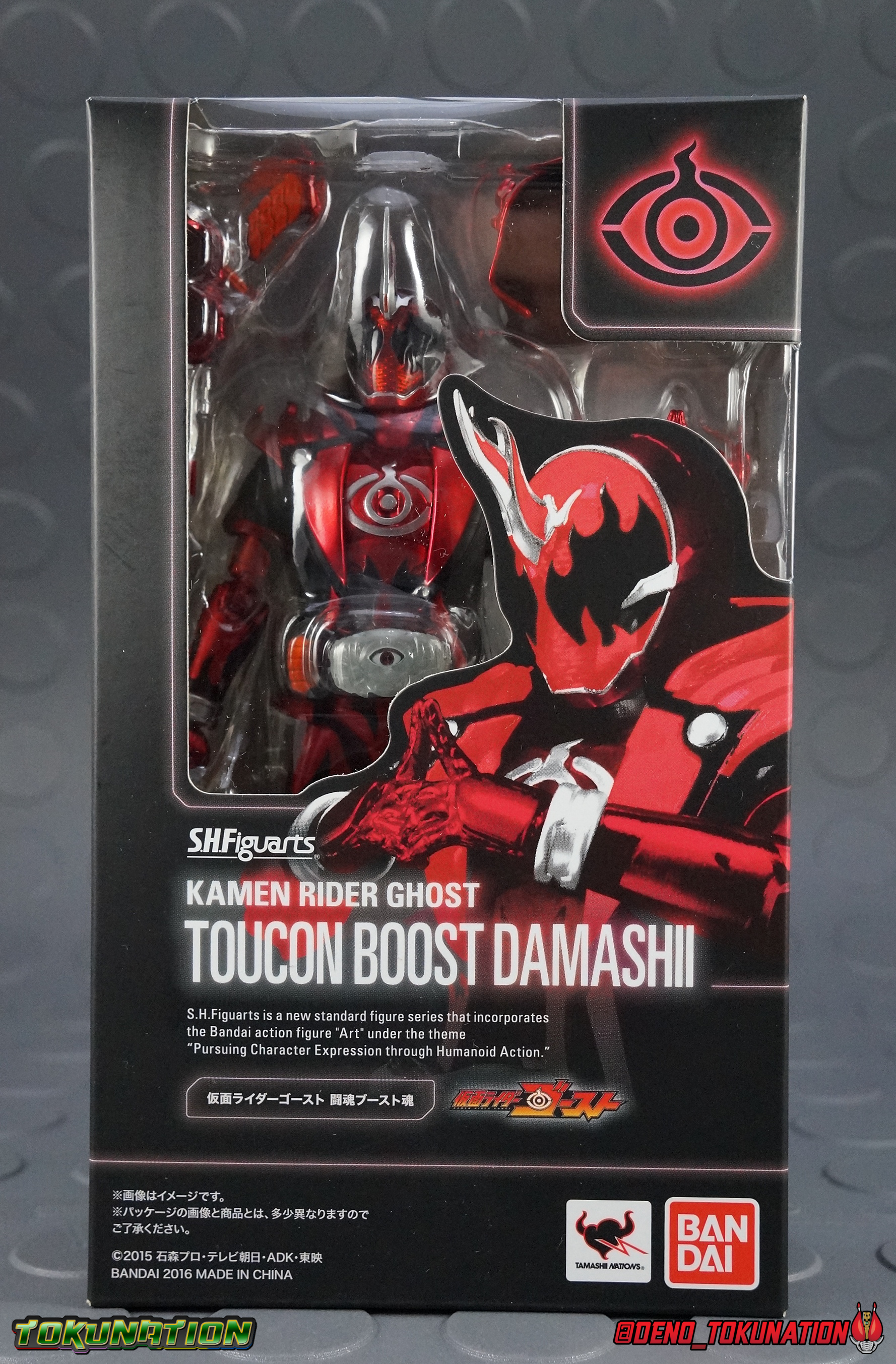 SH Figuarts Kamen Rider Ghost Toucon Boost Damashii 002