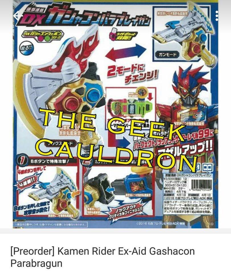 Kamen Rider Ex Aid Muteki Gamer 2. Kamen Rider Para DX Perfect Fighter