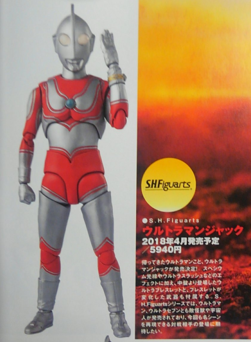 S H E Together Forever Hebe: S.H.Figuarts Ultraman Jack Revealed