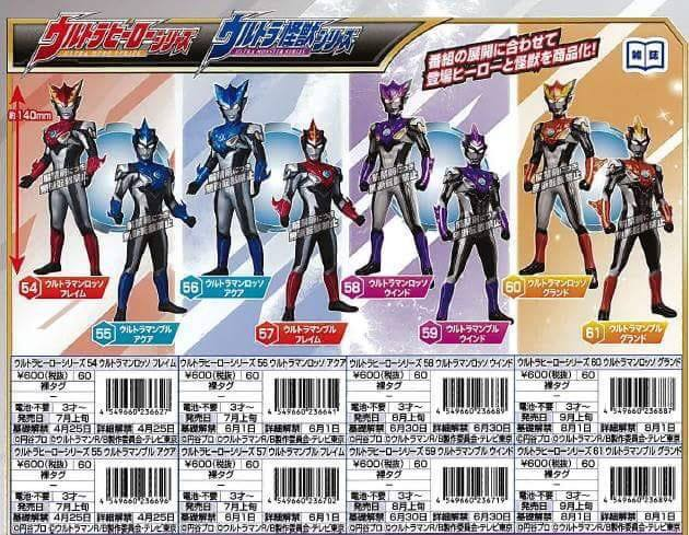 ultraman r b fully revealed dx rube gyro ultraman orb dark and more tokunation. Black Bedroom Furniture Sets. Home Design Ideas