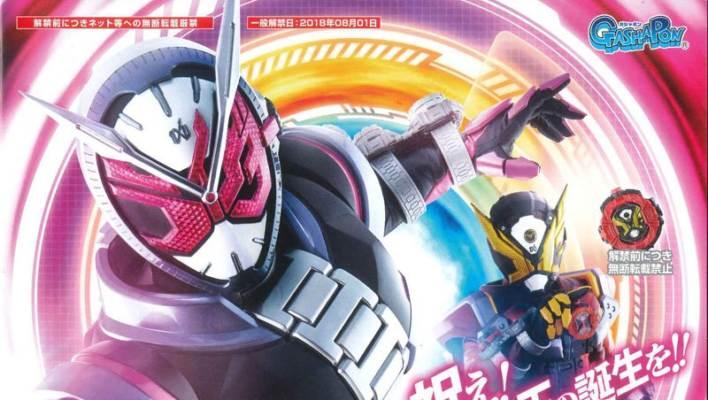 Kamen Rider Zi-O First Toy Catalog Scans Online!