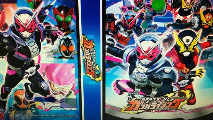 Kamen Rider Zi-O - More of the Suit and Potential Power Up Forms