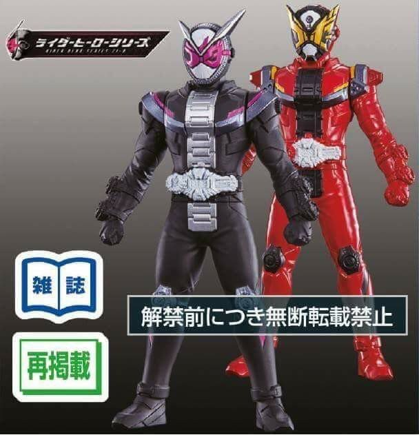 Kamen Rider Zi-O / WMG - TV Tropes - photo#24