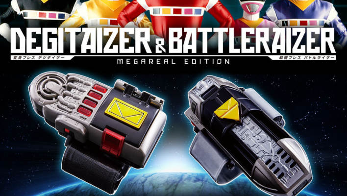 Super Sentai Artisan Degitaizer & Battleraizer Megareal Edition Revealed