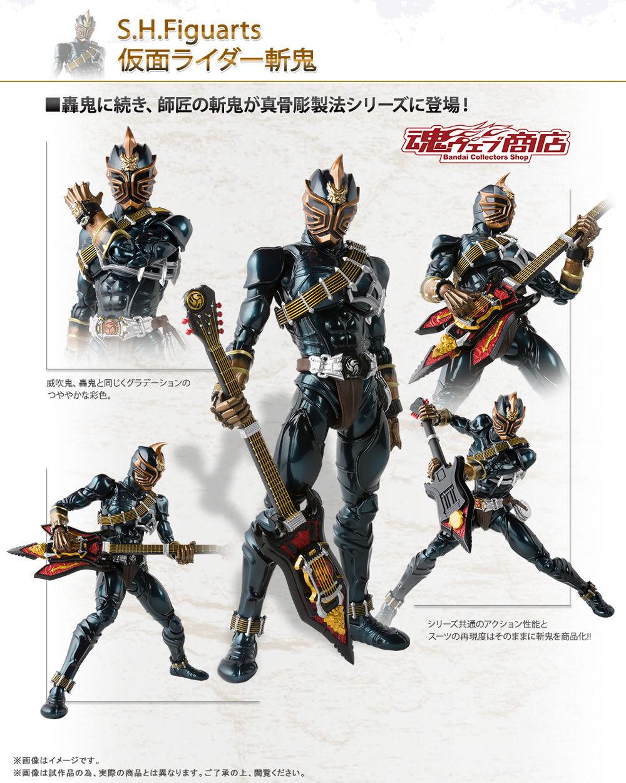 S H E Together Forever Hebe: S.H. Figuarts Shinkocchou Seihou Kamen Rider Zanki