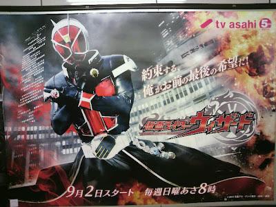 Kamen Rider Wizard Episodes 3-5 Summaries Revealed - Tokunation