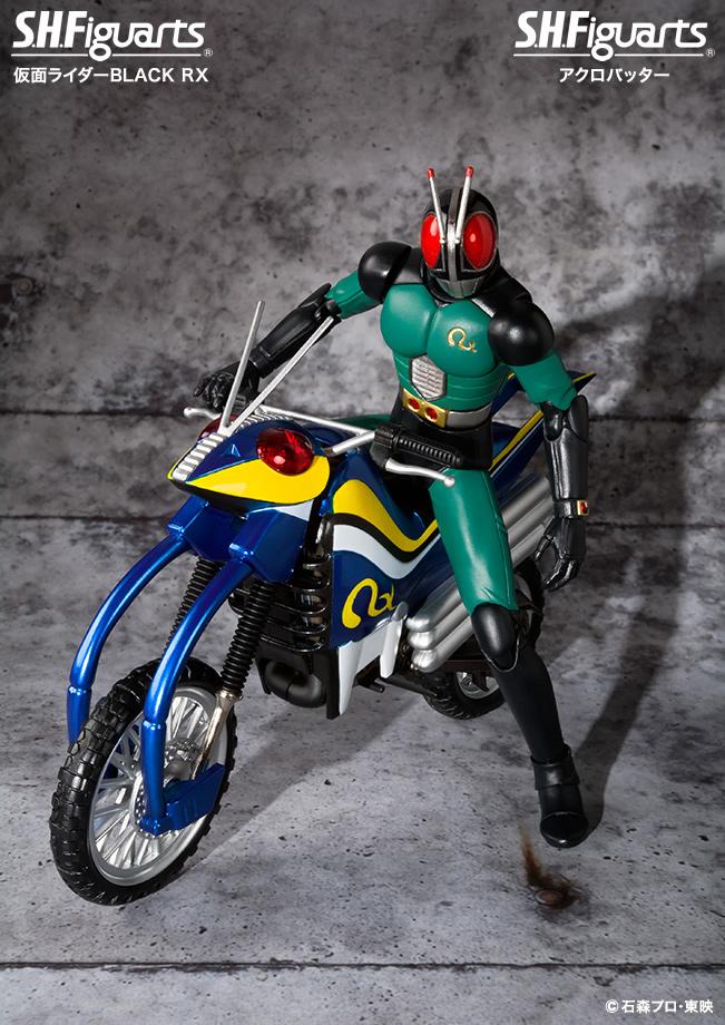Figuarts Kamen Masked Rider New 2 Renewal ver 2.0 action figure Bandai S.H