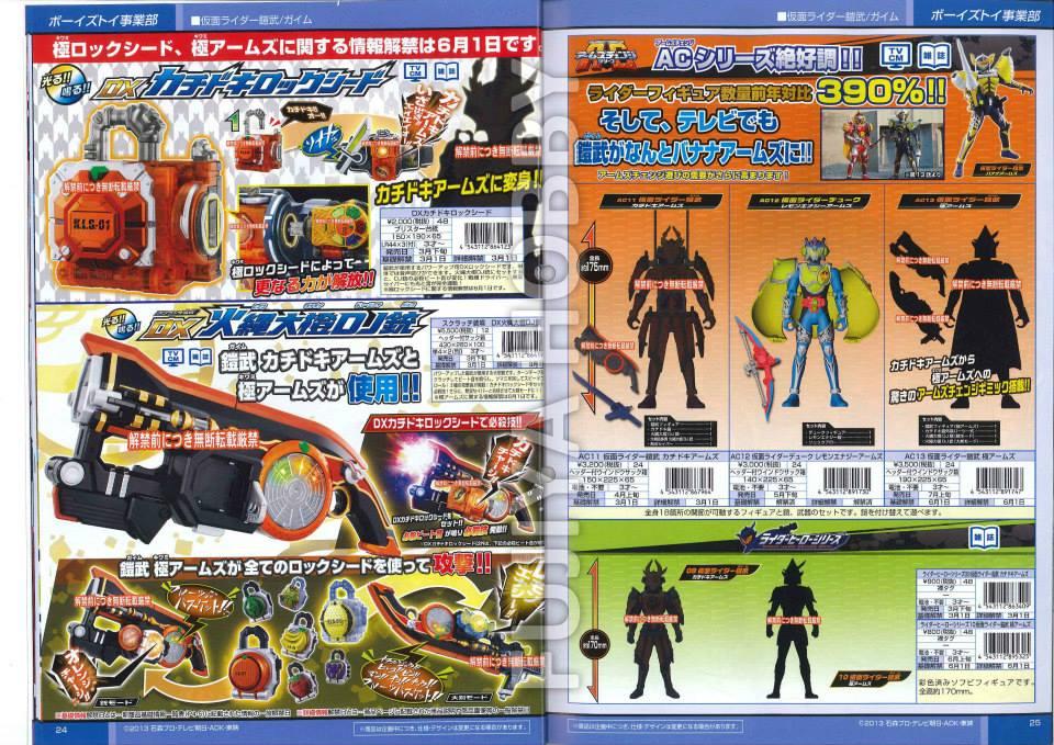 Kamen Rider Gaim Final Form & Arms Change Duke Teasers ...