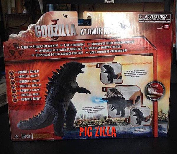 Atomic Roar Godzilla 2014 Movie Figure Images