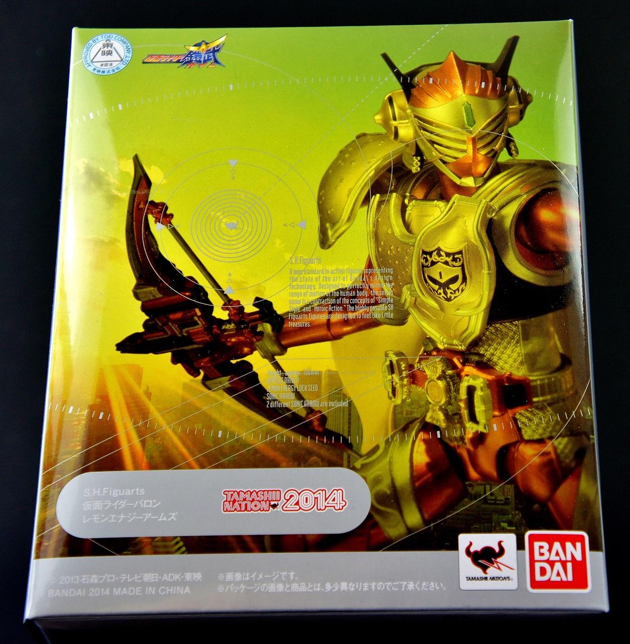 S.H. Figuarts Kamen Rider Baron Lemon Energy Arms Gallery ...