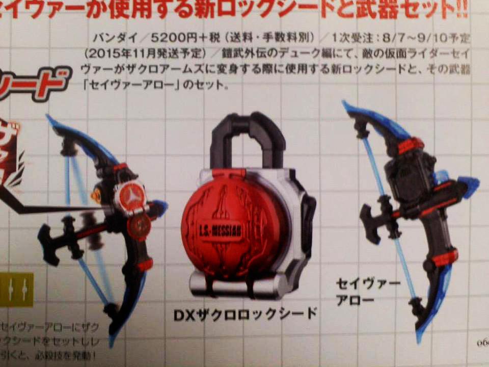 Kamen Rider Gaim Gaiden Ii Enemy Revealed Kamen Rider Savior