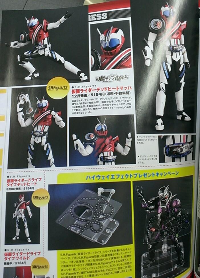 S.H.Figuarts Masked Kamen Rider Stronger KABUTOLAW Action Figure BANDAI F//S New