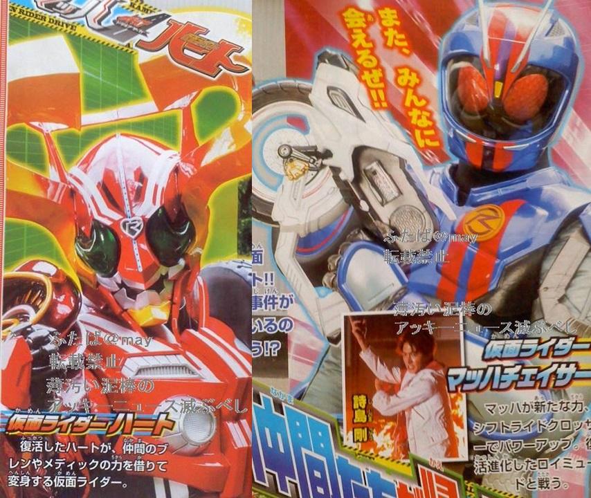 Kamen Rider Saga t