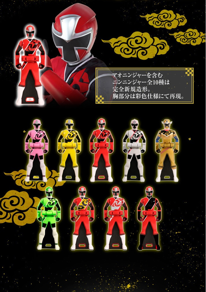 Gokaiger Ranger Key Set 2000th Edition Fully Revealed ...