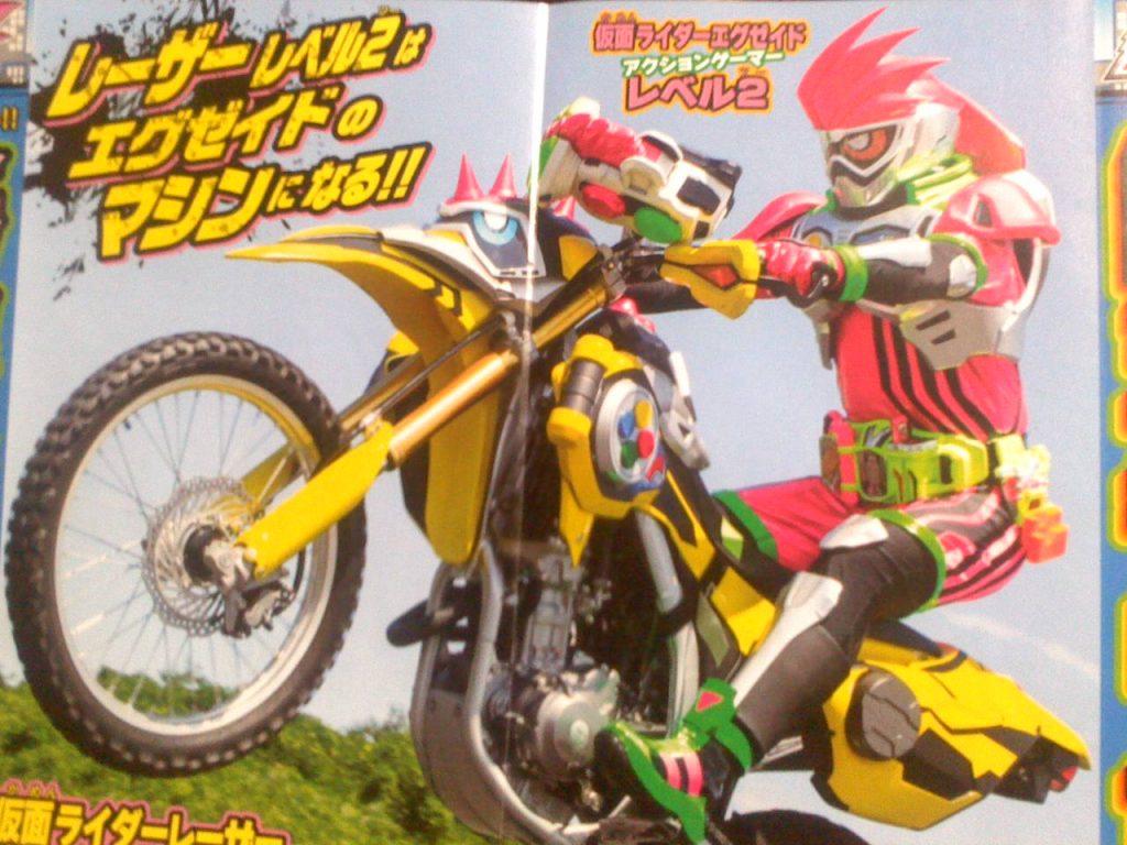 New Kamen Rider Ex Aid Magazine Scans Online Kamen Rider Lazer