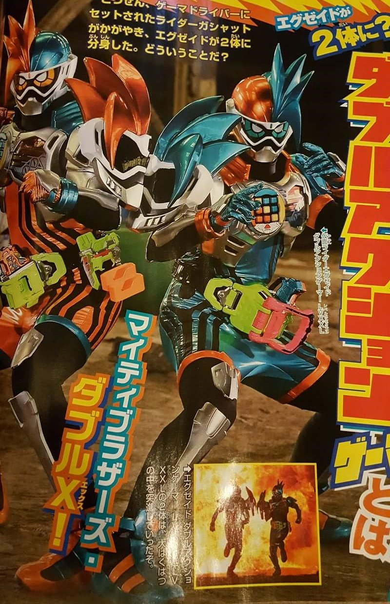 new kamen rider exaid scans online drago knight hunter