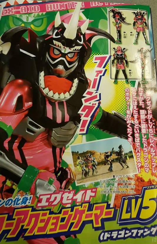 NEW 2016 Masked Kamen Rider Hero Series 01 Ex-Aid Rider Action Gamer Lv.2 BANDAI