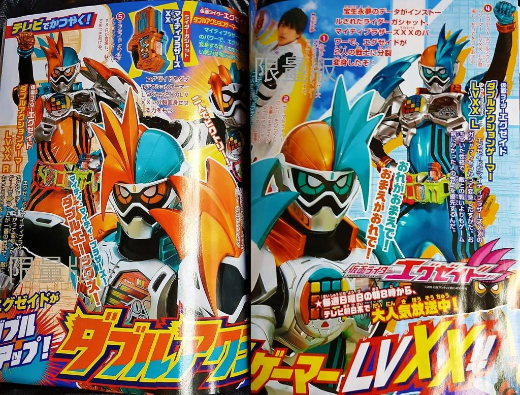 Kamen Rider Ex Aid January Magazine Scans Online Tokunation