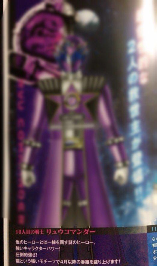 Uchuu Sentai Kyuuranger - Tokunation