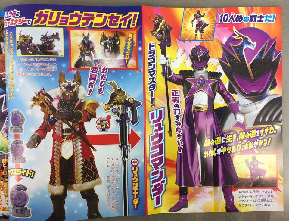Bandai Power Rangers Kyuranger 11 DX Koguma /& Ohguma Voyager