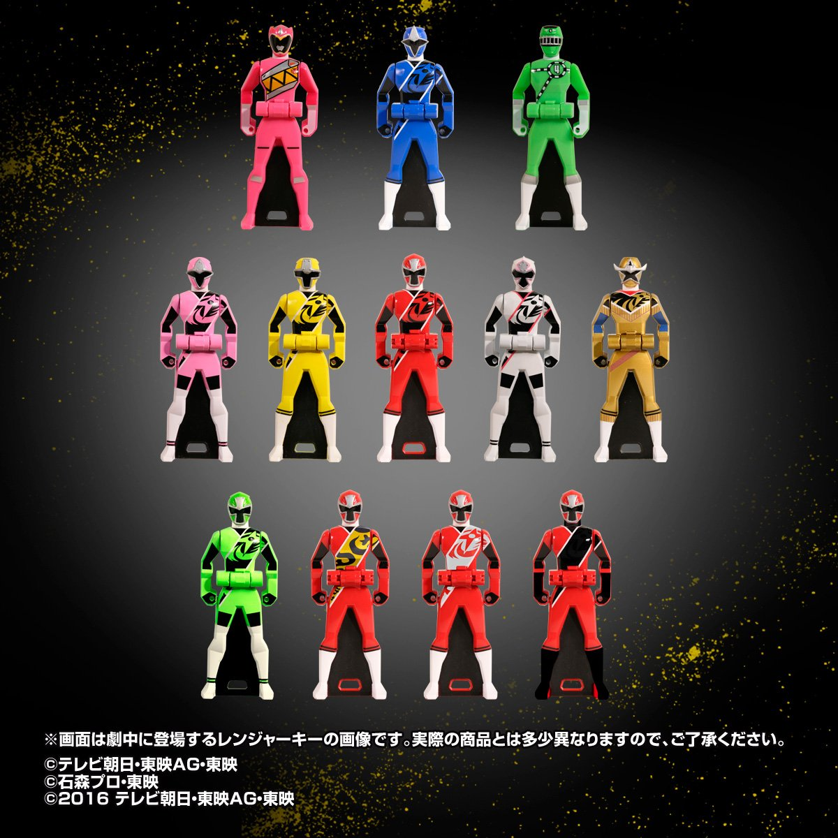 Toku Toy Box - Super Sentai Prize Package Announcement