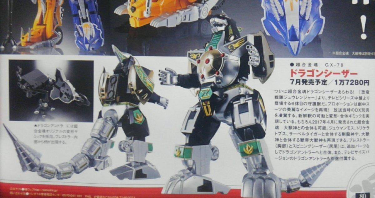 BANDAI Soul of Chogokin Zyuranger GX-78 Dragon Caesar Power Rangers JAPAN IMPORT