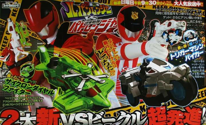 LupinRanger VS PatRanger March Scans Online- Cyclone