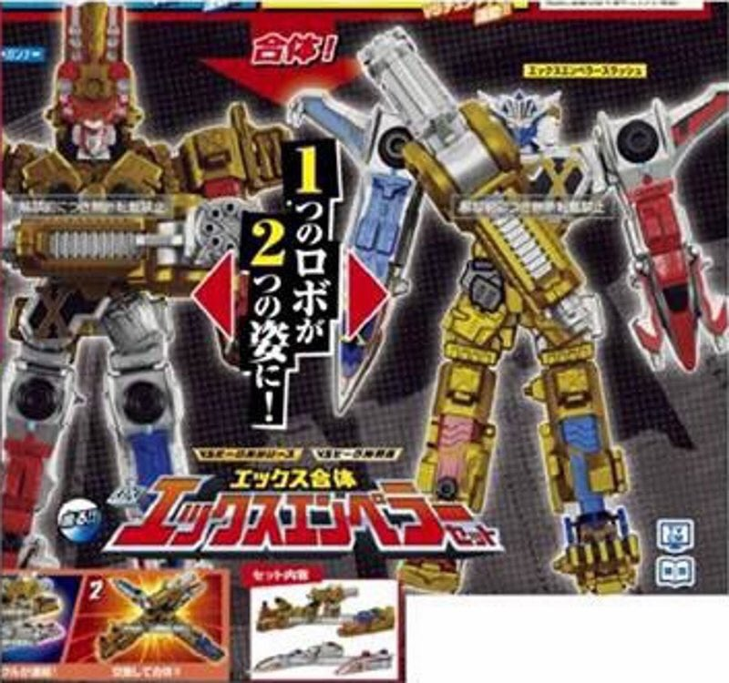Bandai Lupinranger VS Patoranger VS Vehicle Series DX TRIGGER BIKER