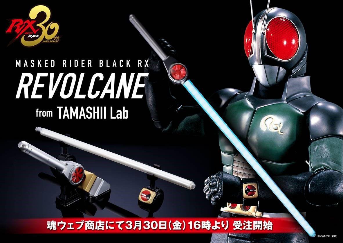 Kamen Rider Black RX - Tokunation