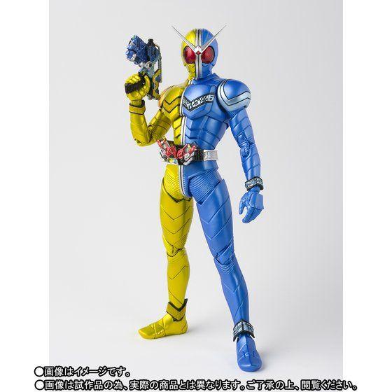 FROM JAPAN Kamen Rider W Trigger Magnum Bandai