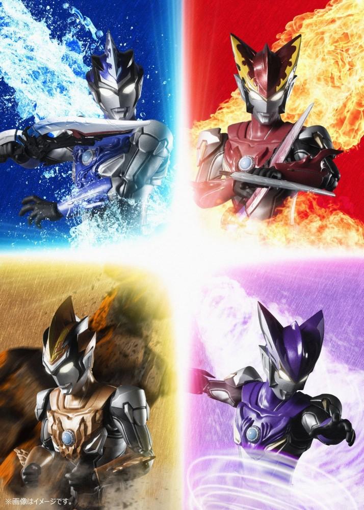 Ultraman R/B - Tokunation