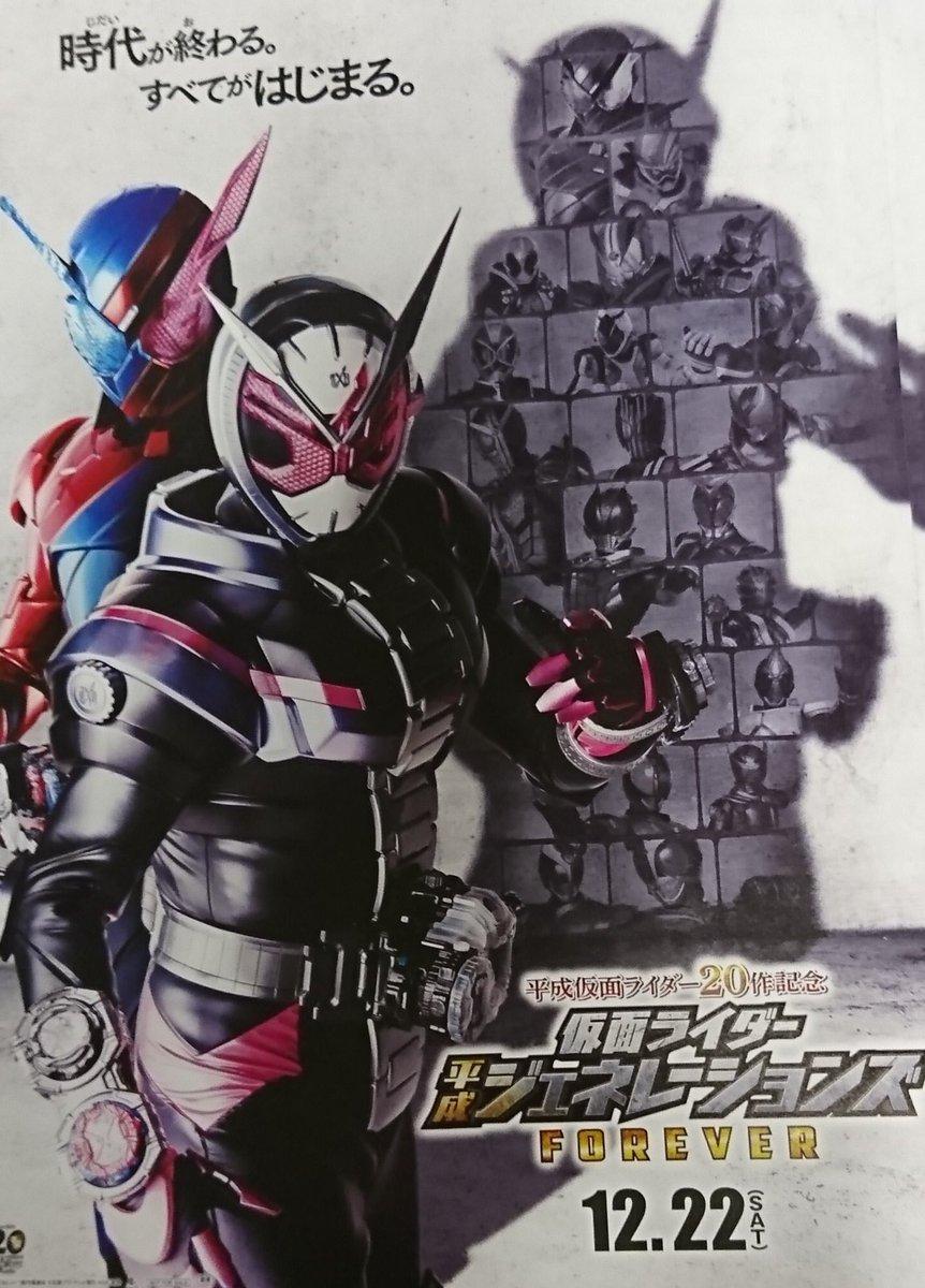 Kamen Rider OOO - Tokunation