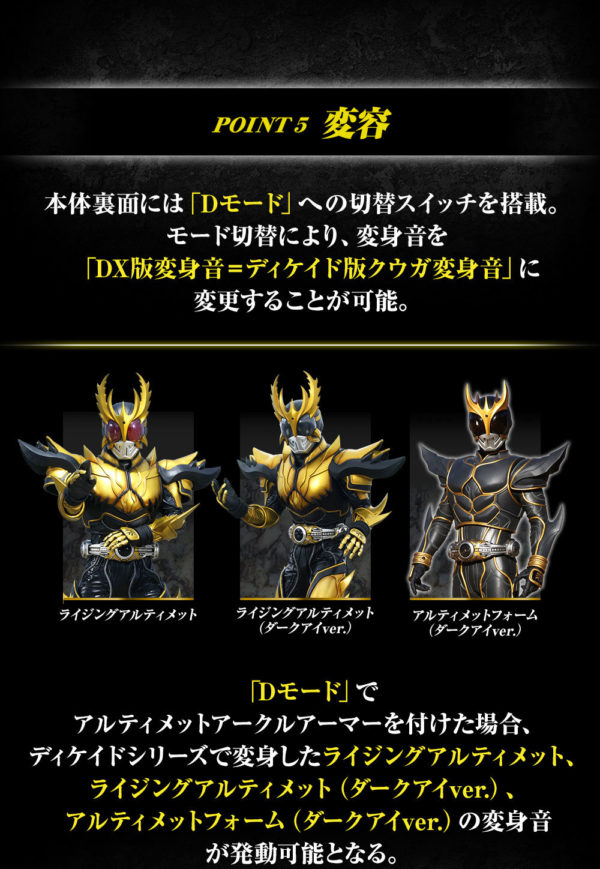 Kamen Rider Kuuga COMPLETE SELECTION MODIFICATION HENSHIN BELT ARCLE CSM Masked