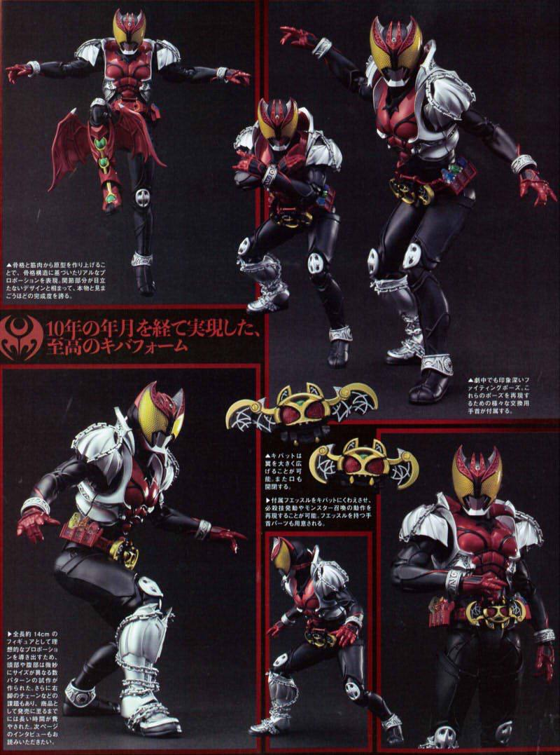 SH Figuarts Kamen Rider Kiva Officially Revealed! Coming