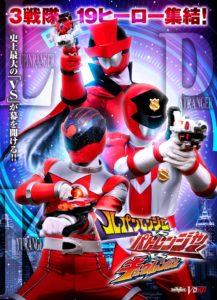 LupinRanger VS PatRanger VS KyuRanger Full Trailer Released