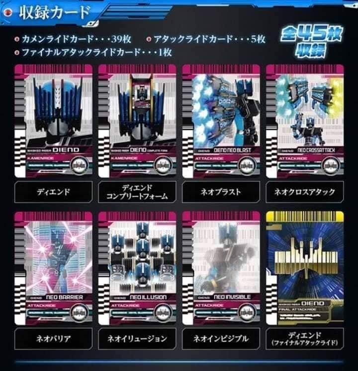 Kamen Rider DiEnd DX Neo DiEnd Driver Revealed!