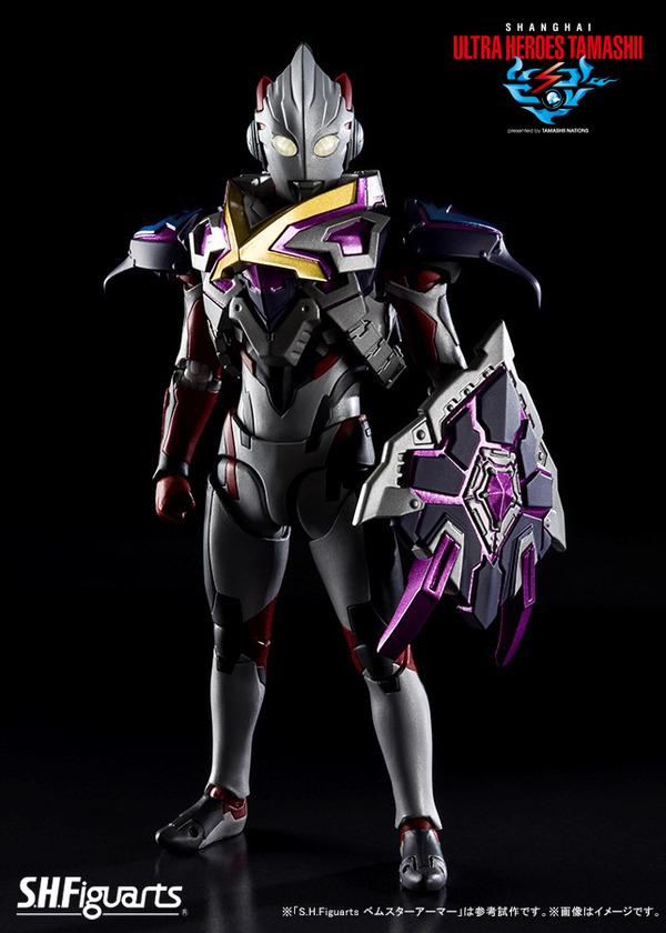 Tamashii Shanghai Sh Figuarts Ultraman X Bemstar Armor