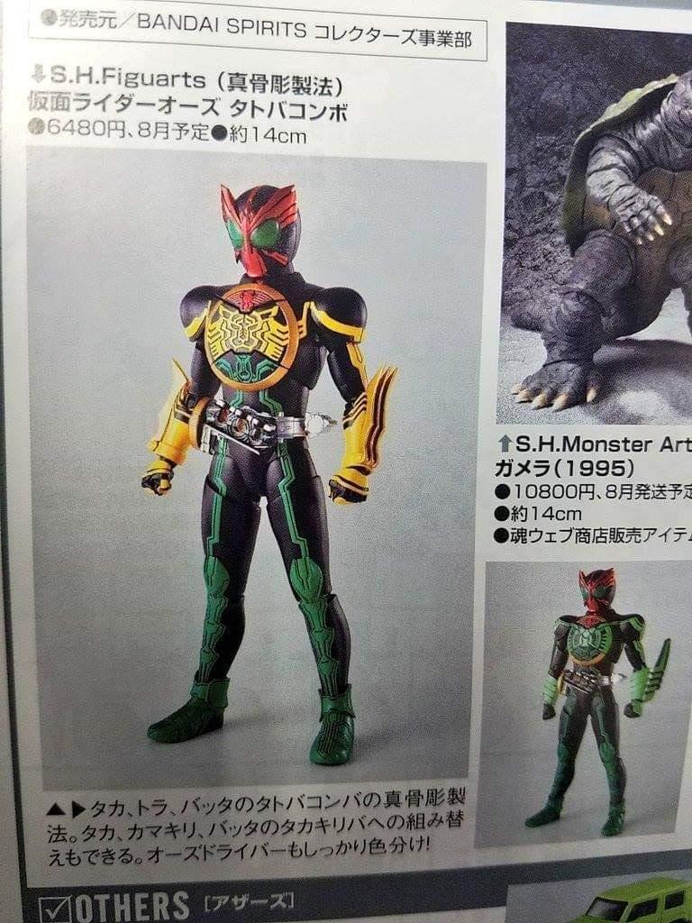 S H Figuarts Shinkocchou Seihou Kamen Rider OOO TaToBa & TakaKiriBa