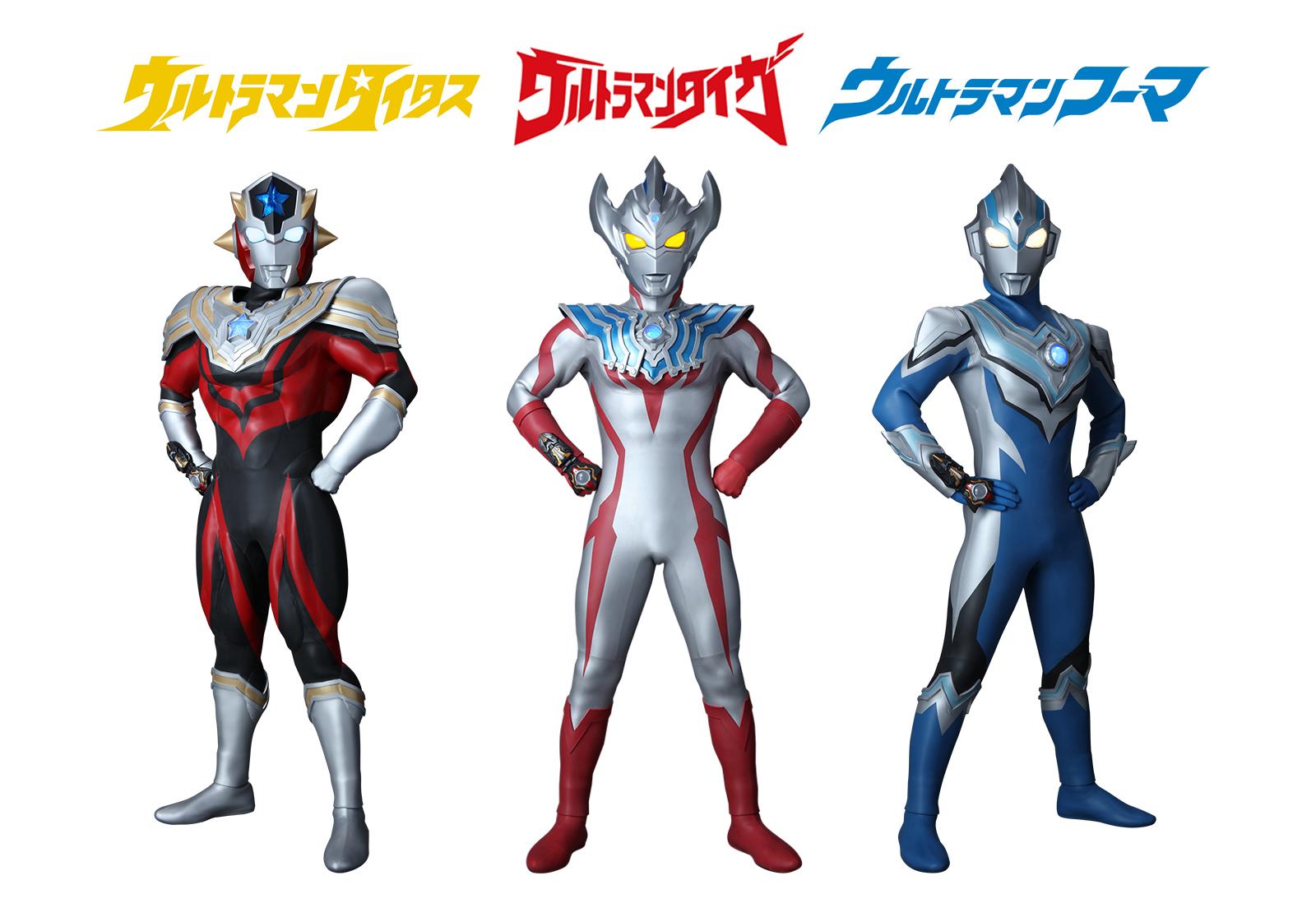 Introducing the son of Taro, Ultraman Taiga!