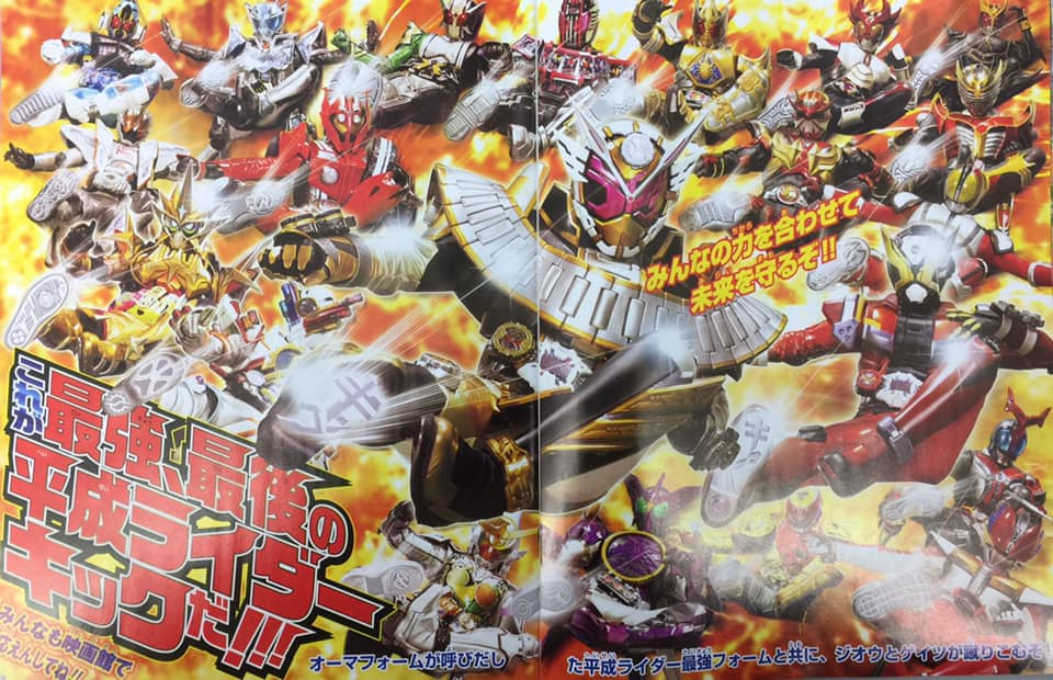 New Kamen Rider Zi-O Magazine Scans Released- Introducing Zi