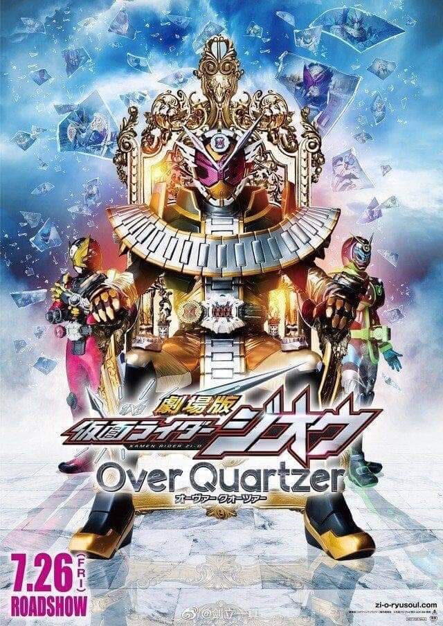 Kamen Rider ZIO - Tokunation