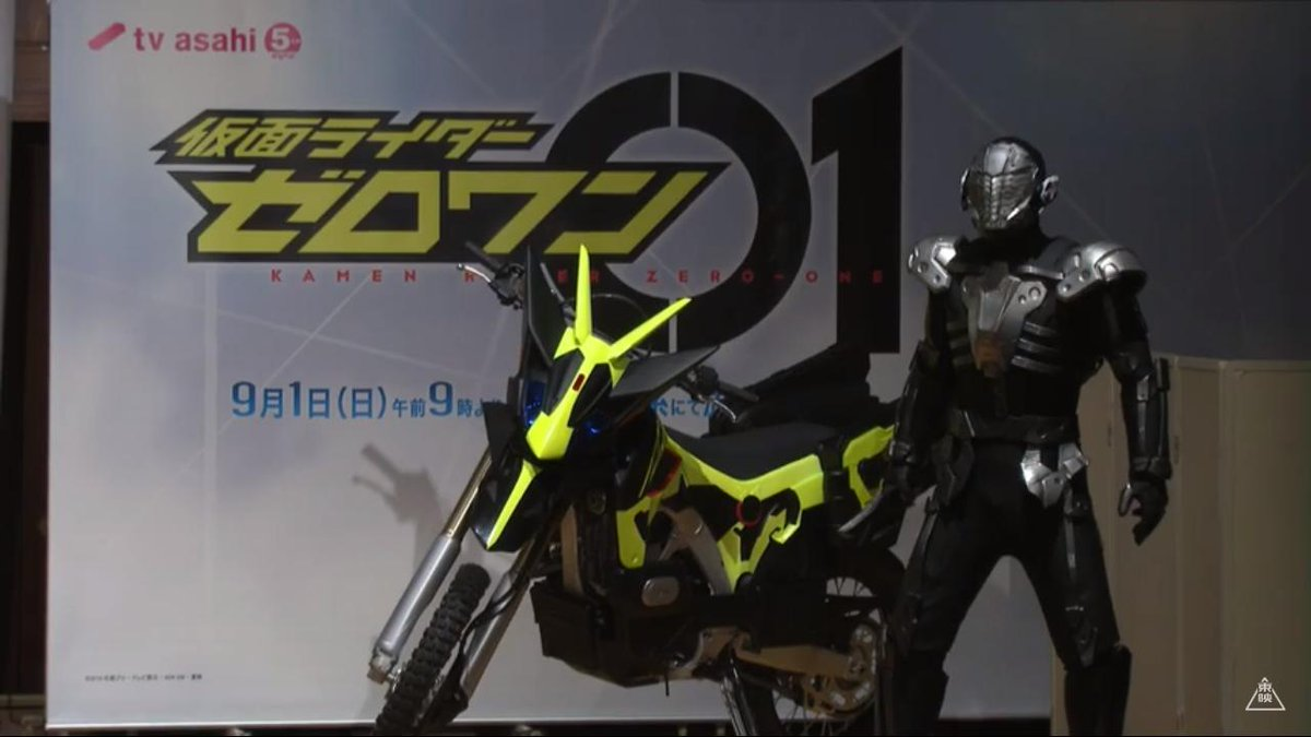Meet the Cast of Kamen Rider Zero-One! - Tokunation