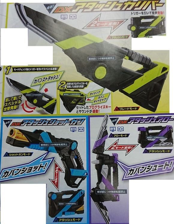 Kamen Rider Zero-One Full Catalog Scans Released- Multiple ...
