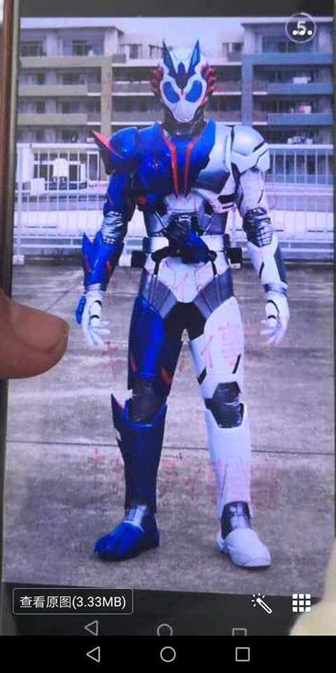 Kamen Rider Zero-One Fully Revealed! - Tokunation